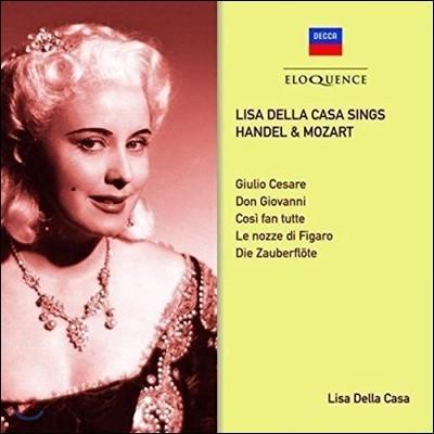 Lisa della Casa 리사 델라 카사 - 헨델 / 모차르트: 오페라 아리아집 (Handel & Mozart)