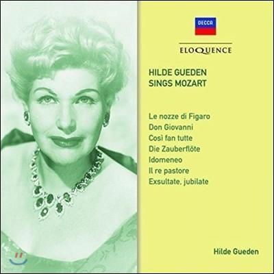Hilde Guden 힐데 귀덴의 모차르트: 오페라 피가로의 결혼, 마술피리, 돈조반니 외 (Sings Mozart - Le Nozze di Figaro, Don Giovanni, Cosi fan Tutte, Die Zauberflote)