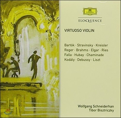 Wolfgang Schneiderhan / Tibor Bisztriczky 슈나이더한 & 비츠트리츠키 - 비르투오조 바이올린 (Virtuoso Violin)