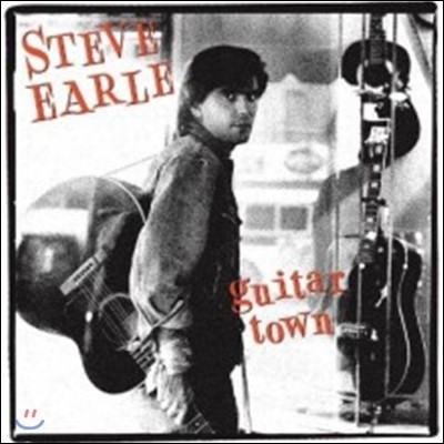 Steve Earle (스티브 얼) - Guitar Town [60th Vinyl Anniversary Back To Black LP]
