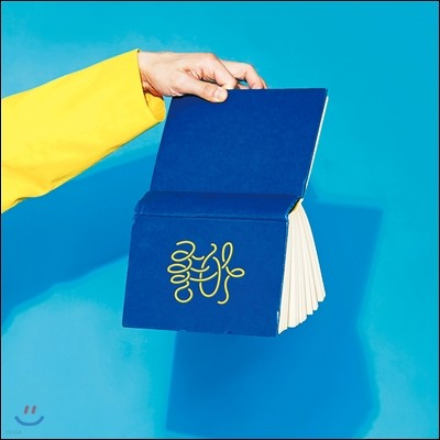 종현 (Jonghyun) 1집 - 좋아