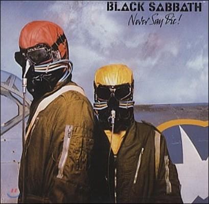 Black Sabbath (블랙 사바스) - Never Say Die! [LP+CD]