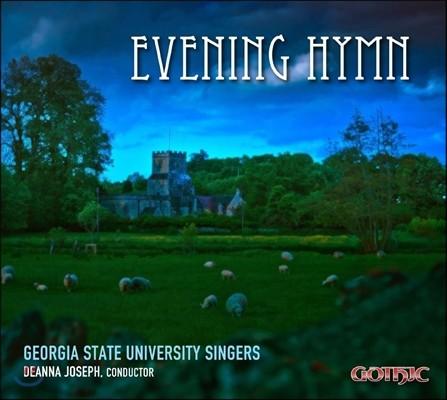 Georgia State University Singers 저녁 찬송 - 토마스 탈리스, 멘델스존, 브람스, 에센발즈 (Evening Hymn - Tallis, Mendelssohn, Brahms, Esenvalds)