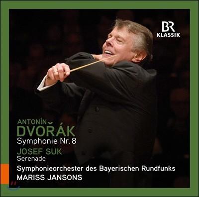 Mariss Jansons 드보르작: 교향곡 8번, 사육제 / 수크: 현을 위한 세레나데 (Dvorak: Symphony Op.88, Carnival Op.92 / Josef Suk: Serenade Op.6) 마리스 얀손스, 바이에른 방송교향악단