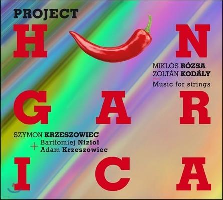 Szymon Krzeszowiec 헝가리 프로젝트 - 코다이: 바이올린과 첼로 이중주 / 로자: 무반주 바이올린 소나타, 두 대의 바이올린 소나타 (Project Hungarica - Miklos Rozsa, Zoltan Kodaly)