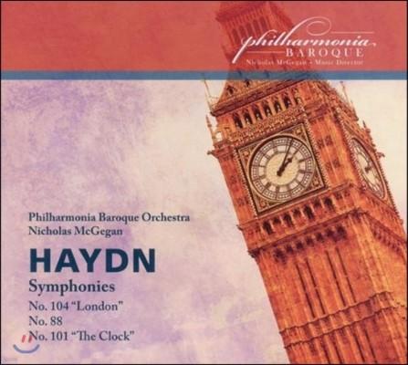 Nicholas McGegan 하이든: 교향곡 88번, 101번 '시계', 104번 '런던' (Haydn: Symphonies 88, 101 'Clock' & 104 'London') 니콜라스 맥기건