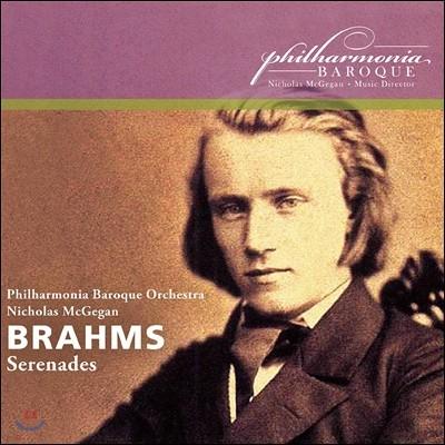 Nicholas McGegan 브람스: 세레나데 1번, 2번 (Brahms: Serenades) 니콜라스 맥기건