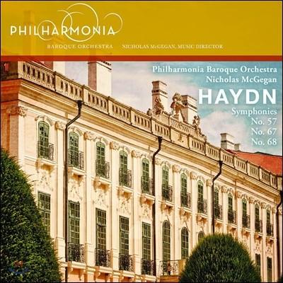 Nicholas McGegan 하이든: 교향곡 57, 67, 68번 (Haydn: Symphonies Nos. 57, 67 & 68) 니콜라스 맥기건