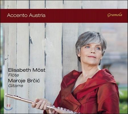 Elisabeth Most / Maroje Brcic 플루트와 기타 이중주 - 줄리아니: 그랑 듀오 콘체르탄테 / 데 칼: 세레나데 / 브레스겐: 다섯 개의 소품 (Accento Austria - Giuliani, Bresgen)