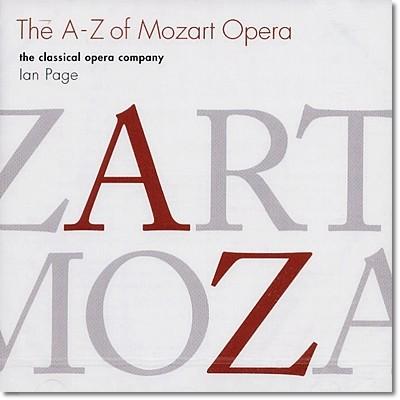 A - Z of Mozart Opera : 클래시컬 오페라 컴퍼니
