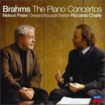 브람스 피아노 협주곡 1 & 2번 - 넬슨 프레이리