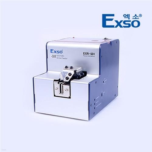 Exso/엑소/나사정렬기/EXR-501/높이조절기능/가이트 플레이트 조절/정전기방지/나사 자동제거기능/모터손상방지/작업효율성증가/자동나사공급