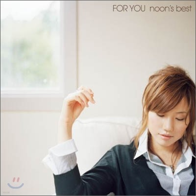Noon (눈) - For You: Noon's Best