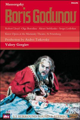 Robert Lloyd 무소르그스키: 보리스 고두노프 DTS (Mussorgsky : Boris Godunou DTS