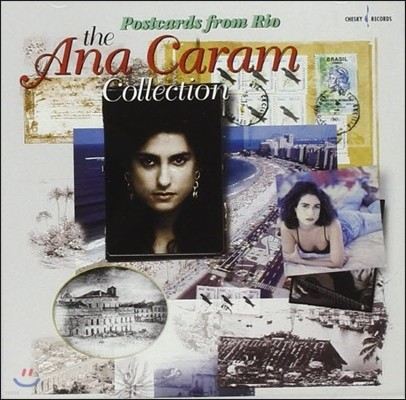 Ana Caram (아나 카람) - Postcards From Rio [The Ana Caram Collection]