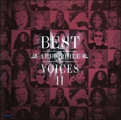 베스트 오디오파일 보이시스 2집 (Best Audiophile Voices II)
