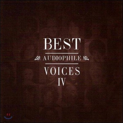 베스트 오디오파일 보이시스 4집 (Best Audiophile Voices IV)