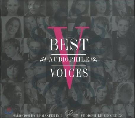 베스트 오디오파일 보이시스 5집 (Best Audiophile Voices V)