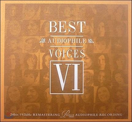 베스트 오디오파일 보이시스 6집 (Best Audiophile Voices VI)