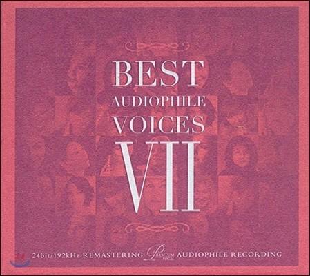 베스트 오디오파일 보이시스 7집 (Best Audiophile Voices VII)