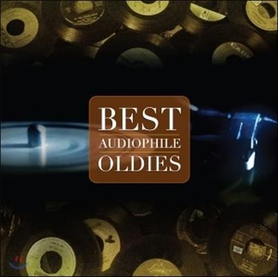 베스트 오디오파일 올디스 1집 (Best Audiophile Oldies) [LP]