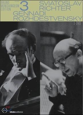 Sviatoslav Richter / Gennadi Rozhdestvensky 브루노 몽생종 에디션 3 - 스비아토슬라프 리히테르와 겐나디 로제스트벤스키 (The Bruno Monsaingeon Edition Vol.3)