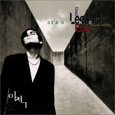 이적 1집 - Dead End