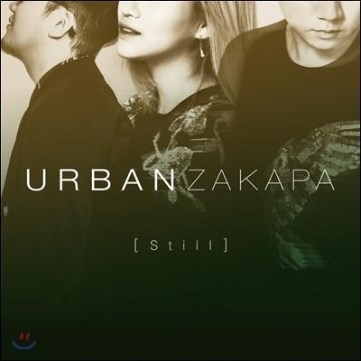 어반자카파 (Urban Zakapa) - 미니앨범 : 스틸 (Still)
