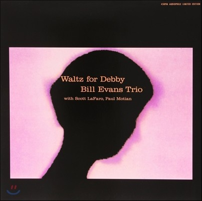 Bill Evans Trio (빌 에반스 트리오) - Waltz for Debby
