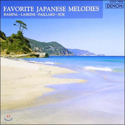 Lily Laskine 일본의 멜로디 (Famous Japanese Melodies)