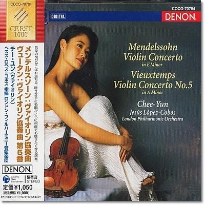 멘델스존 : 바이올린 협주곡 / 비외탕 : 바이올린 협주곡 5번