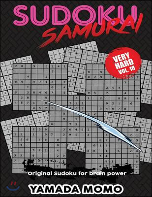 Sudoku Samurai Very Hard