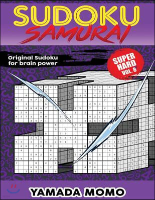 Sudoku Samurai Super Hard