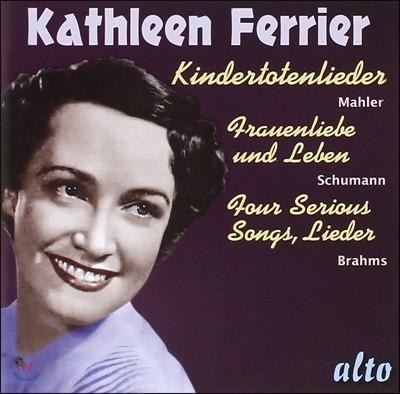 Kathleen Ferrier 캐슬린 페리어가 부르는 슈만 / 말러 / 브람스: 가곡 (Sings Schumann, Mahler & Brahms: Lieder)