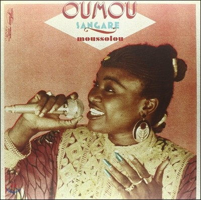 Oumou Sangare - Moussolou 오우무 상가레 데뷔 앨범 [LP]