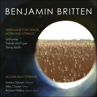 Aldeburgh Strings 브리튼: 테너, 호른 그리고 현을 위한 세레나데, 젊은 아폴로, 애가, 전주곡과 푸가 (Britten: Serenade Op.31, Lachrymae Op.48a, Prelude & Fugue Op.29, Young Apollo Op.16)
