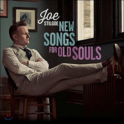 Joe Stilgoe (조 스틸고) - New Songs For Old Souls [Vinyl Limited Edition]