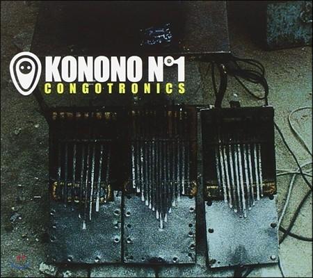 Konono N°1 (코노노 넘버원) - Congotronics