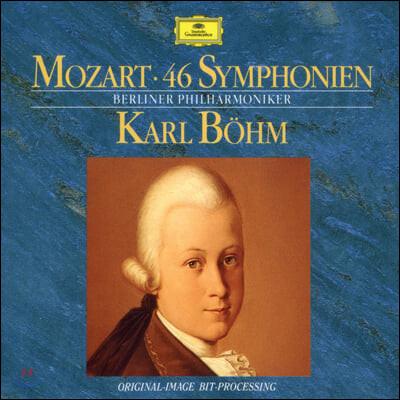 Karl Bohm 모차르트: 교향곡 전곡집 - 칼 뵘 (Mozart : 46 Symphony)