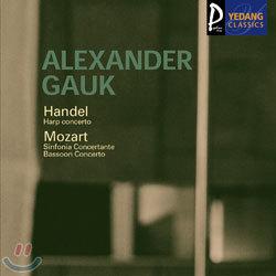 HandelㆍMozart : Harp ConcertoㆍSinfonia ConcertanteㆍBassoon Concerto : Alexander Gauk