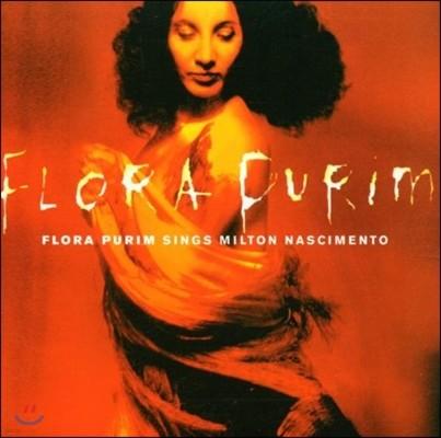 Flora Purim (플로라 퓨림) - Sings Milton Nascimento
