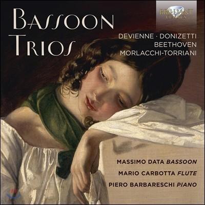 Massimo Data 드비엔느 / 도니제티 / 베토벤: 바순 삼중주집 (Devienne / Donizetti / Beethoven / Morlacchi-Torriani: Bassoon Trios) 마시모 다타, 마리오 카르보타