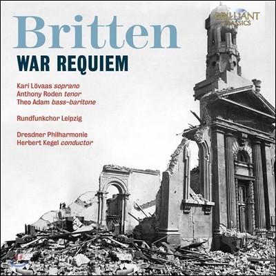 Herbert Kegel 브리튼: 전쟁 레퀴엠 / 알반 베르크: 바이올린 협주곡 '천사를 위한 기억' (Britten: War Requiem / Alban Berg: In Memory of an Angel)