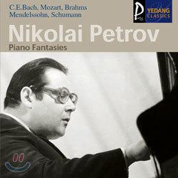 Nikolai Petrov - Piano Fantasies
