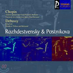 ChopinㆍDebussy : Rozhdestvensky & Rostnikova