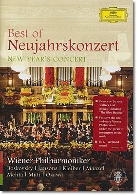빈 신년 음악회 베스트 : 1975-2007 (Best of Neujahrskonzert) - 클라이버, 오자와, 메타, 무티, 얀손스 외