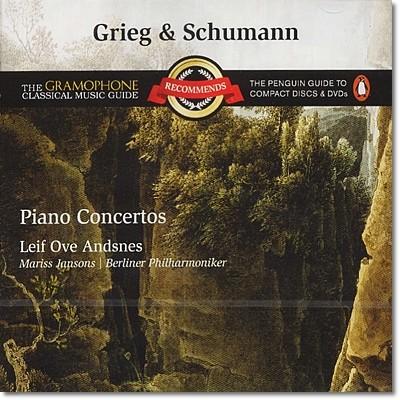 Leif Ove Andsnes 그리그 / 슈만: 피아노 협주곡 (Grieg / Schumann: Piano Concertos)