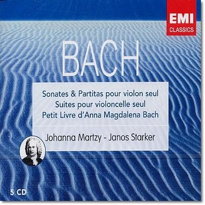 바흐 : 무반주 바이올린 소나타, 첼로 모음곡 - 요한나 마르치, 야노스 스타커 등