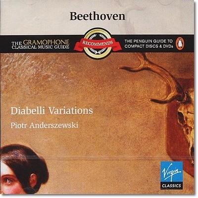 베토벤 : 디아벨리 변주곡 - 안데르체프스키