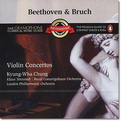 베토벤/브루흐 : 바이올린 협주곡 - 정경화